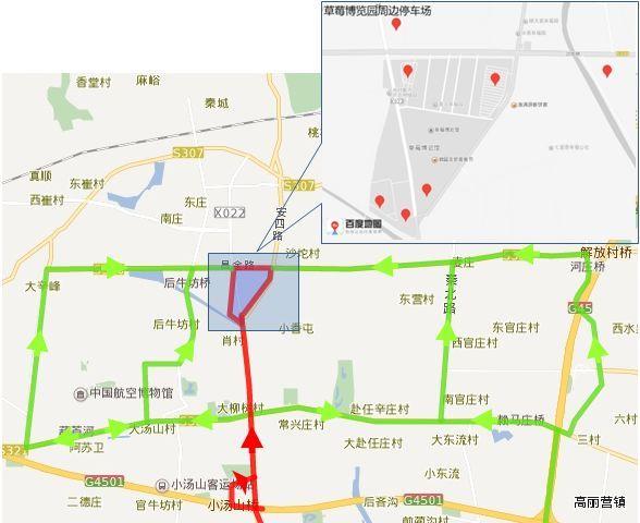 北京墓地分布图
