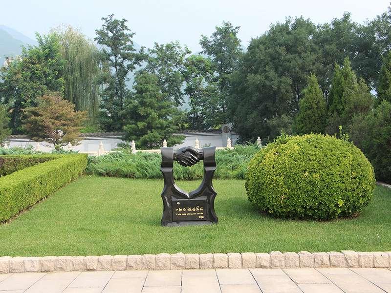 天寿陵园标识