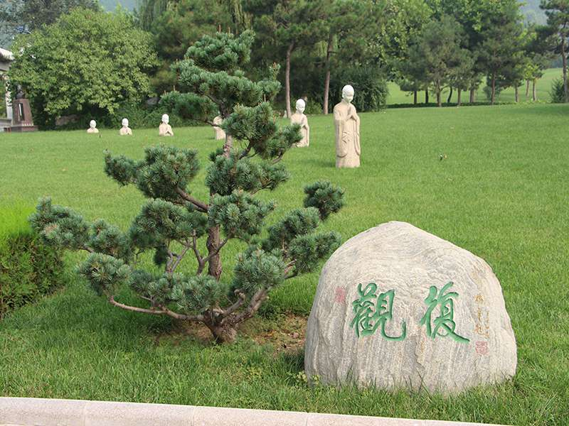 昌平陵园景观