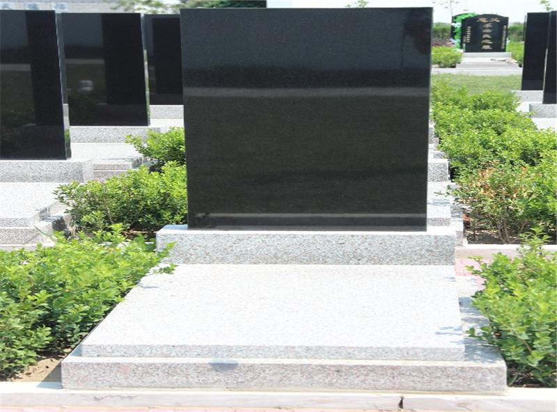 方圆福第碑