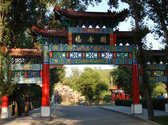 福安园公墓
