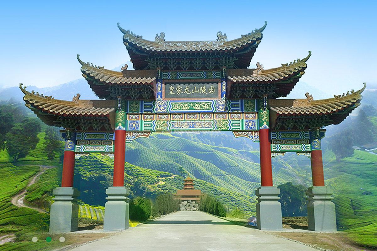 皇家龙山陵园大门